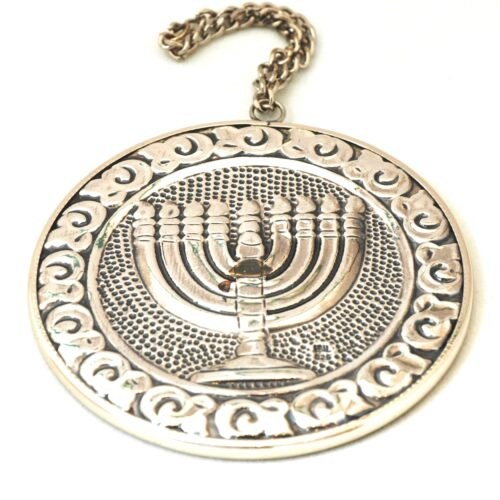 925 Sterling Silver, Menorah Ornate Repousse Round Mirror