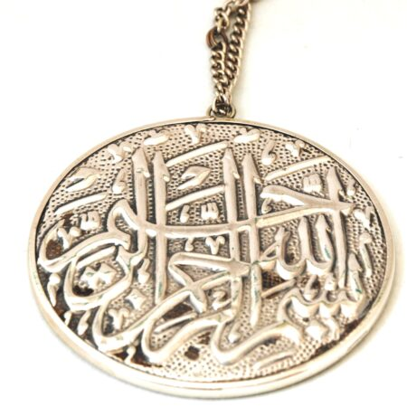 925 Sterling Silver, Muslim Ornate Repousse Round Mirror