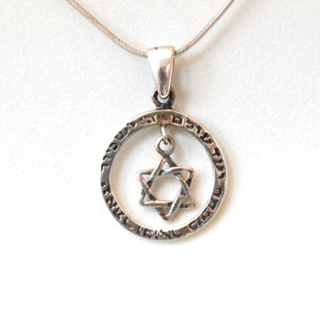 925 Sterling Silver Star of David Pendant