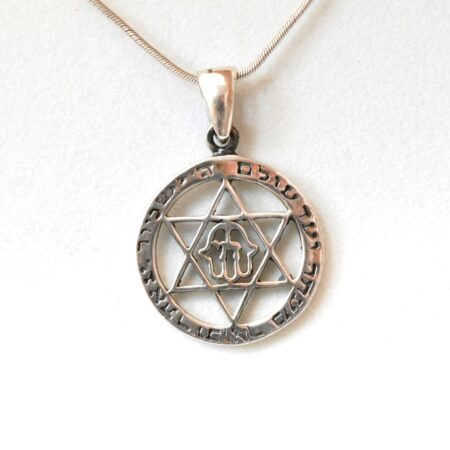 925 Sterling Silver Star of David Pendant