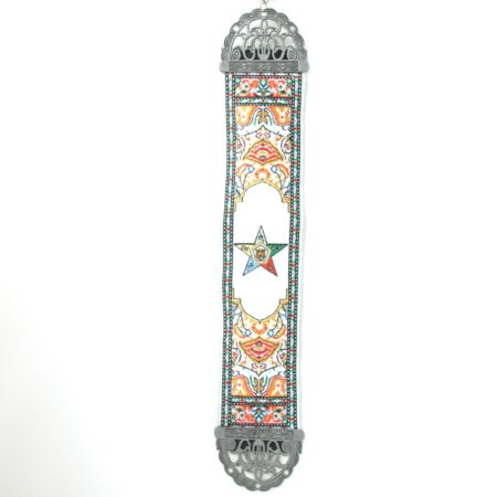 Hanging Eastern Star Tapestry Banner