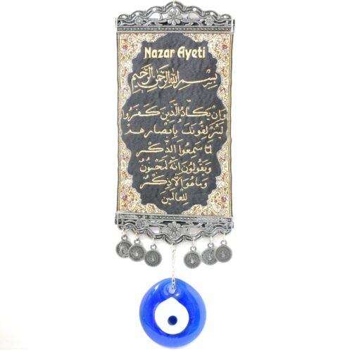 Hanging Muslim Tapestry Banner