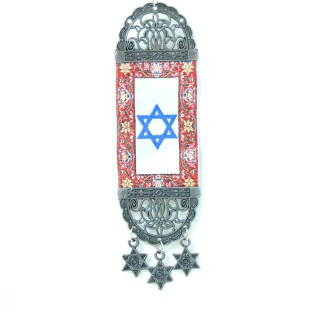 Hanging Star of David Tapestry Banner