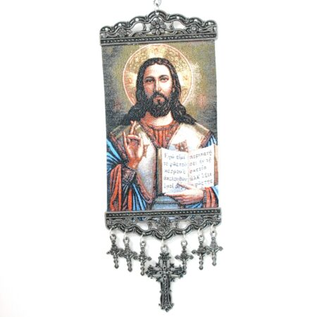 Jesus with Bible, Hanging Cross Tapestry Banner
